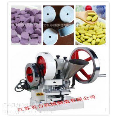 【品质保证】【厂家直销】 泡腾片钙片奶片冲压机TDP-5 模具可定制