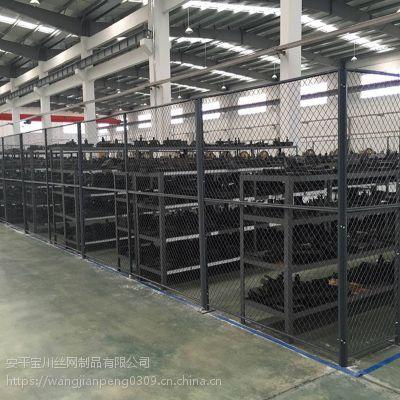 机器人护栏 喷塑仓库隔离网