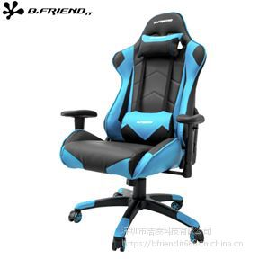 B.FRIENDit壁虎忍者GC04双色专业电竞椅 电脑椅子