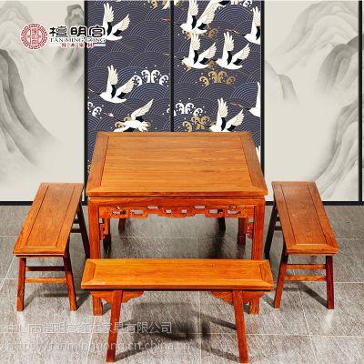 檀明宫红木家具刺猬紫檀花梨木餐桌餐椅套装古典实木方餐台八仙桌包邮