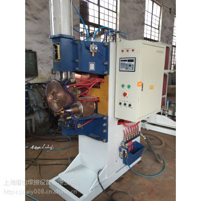 厂家直销上海熠也FN-150KVA直缝滚焊机(滤网滚焊机)