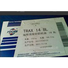 福斯TRAX 14 B,16B针织机油|, 福斯TEXTI TE6C,8C, 14C,16C