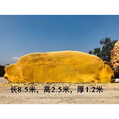 天然黄蜡石 学校广场招牌黄蜡石
