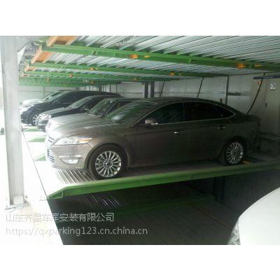 直供多用途成倍增加车位多层式立体车库机械停车设备/车库