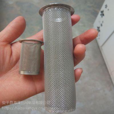 海泽供应不锈钢滤筒 304果汁啤酒过滤网筒 冲孔焊接滤筒