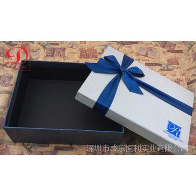 龙华观澜天地盒礼品盒厂家   定制高档天地盖礼品盒 包装盒