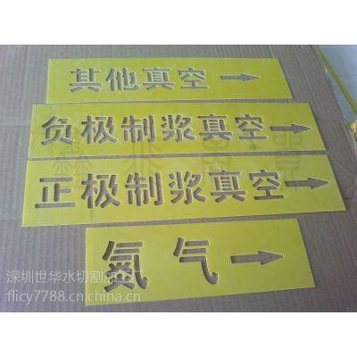 深圳碳纤维板工艺品雕刻机电木板PC板优力胶雕刻机密度板切割机
