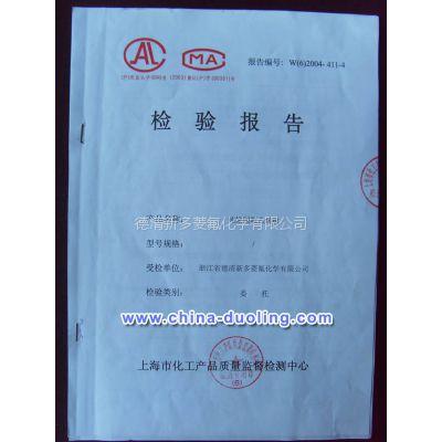 供应多菱防静电聚四氟乙烯板铁氟龙板PTFE