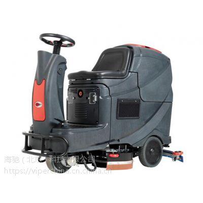 力奇威霸AS 710R驾驶式洗地机