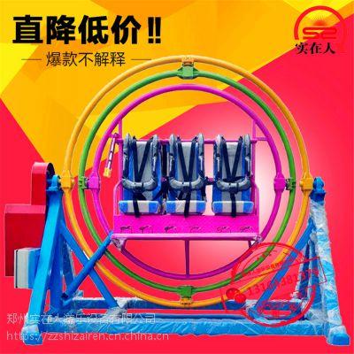 户外新款儿童三维太空环游乐设备广场电动玩具可坐大人室内游乐场娱乐设施