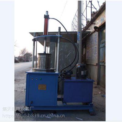 供应集天机电 可定制金属制桶设备气控翻边机