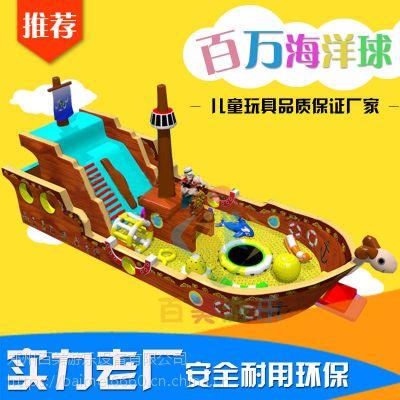 大型百万海洋球乐园,诺亚方舟百万海洋球新宠儿童玩乐设备