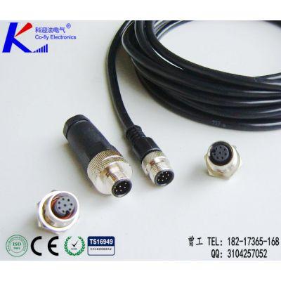 M12直头,弯头PG9防水航空插头,工业连接器插座
