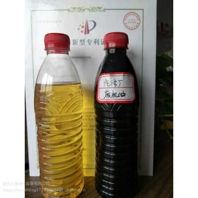 液压油再生 废油循环利用紫冠采用高温吸附方式