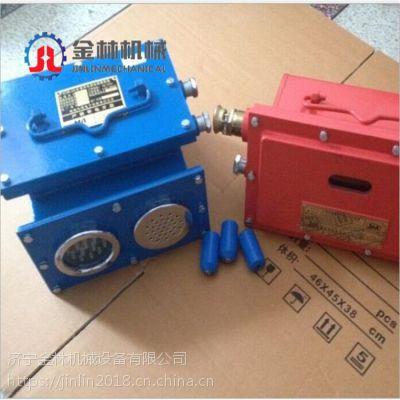 中国山西太原月底促销矿用电器ZSB127-Z报警装置