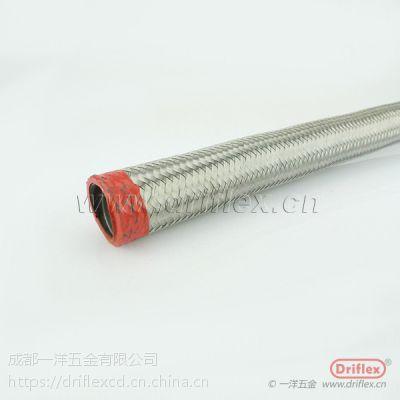包塑浪管外加不锈钢编织网套 304不锈钢材质穿线软管