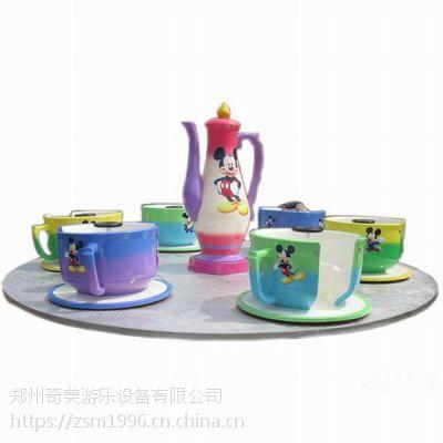 优质儿童游乐设备 彩色旋转咖啡杯