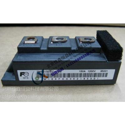 供应富士IGBT模块 2MBI150N-120 2MBI150SC-120