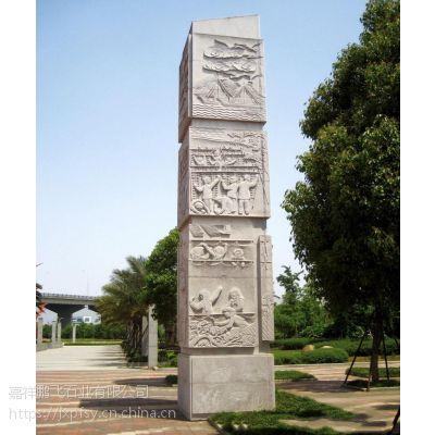 定制 景区 石雕柱子 加工 各种规格 盘龙柱