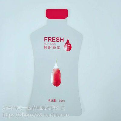 亮色镀塑膜复合果饮包装袋 哑光多用携带包装袋 多色礼品袋定制