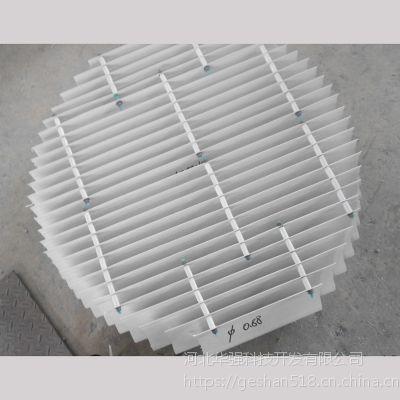 PP材质耐高温折流板除雾器 品质保证 河北华强
