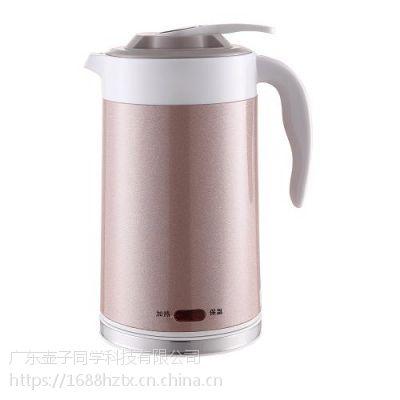 壶子同学电热水壶食品级304不锈钢保温电水壶开水壶