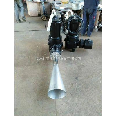QSB7.5潜水射流曝气机安装效果图