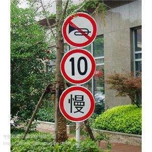 供应花园厂区告示牌、交通告示牌、铝质反光标志牌,施工安装