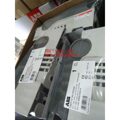 熔断器式隔离开关(方形)- XLP