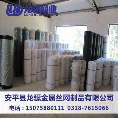 塑料网价格 塑料养殖网 家禽踩踏网