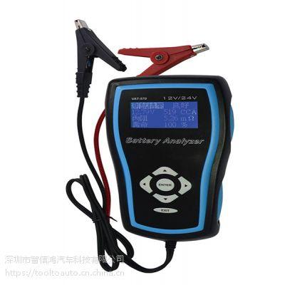 VAT570 电瓶测试仪