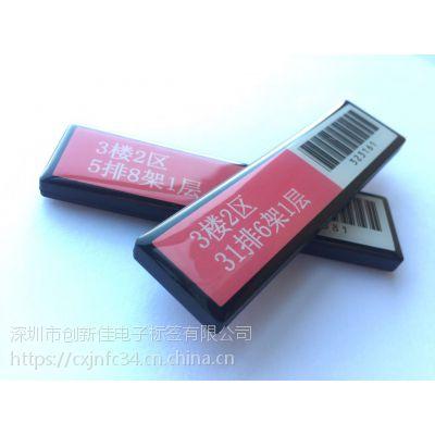 rfid仓库管理层架电子标签 商场货架展台射频芯片电子标贴 智能扫描盘点