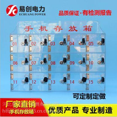 河北易创有机玻璃手机暂存柜 KTV储物盒 批发订购