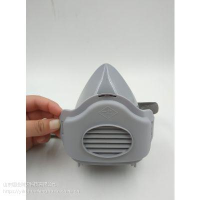 供应价格优质面部防护口罩面罩一护304透气性防尘面具专业呼吸防护粉尘雾霾等非油性颗粒山东品牌厂家