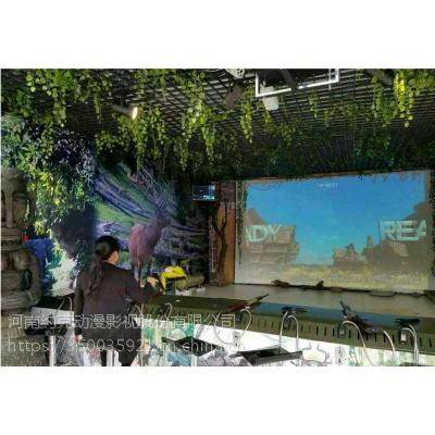 郑州室内游乐设备 模拟实感射击 互动投影 娃娃机 VR研发