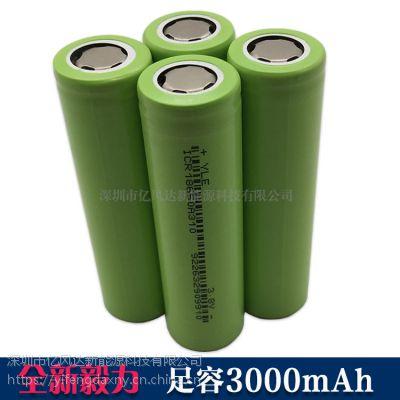 供应正品毅力高压3000容量型 动力工具 扭扭车 电池组专用锂电池