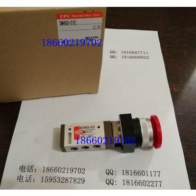 韩国TPC电磁阀 DM450-01E 一级代理 DM450-01S 正品