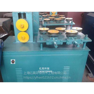 供应亿昊环保无酸洗SCTZ-22盘圆钢丝送料调直机