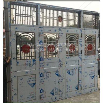 佛山吉南不锈钢门厂生产优质304不锈钢防盗大门