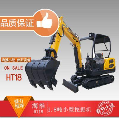 1.8吨3缸挖掘机_(1.8吨3缸挖掘机价格|1.8吨小型3缸挖掘机报价)