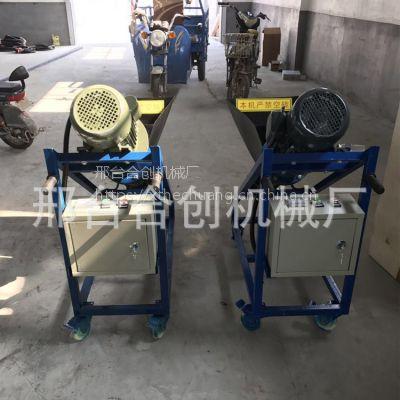 合创机械 多功能灌浆机 水泥砂浆灌缝机 注浆机厂家