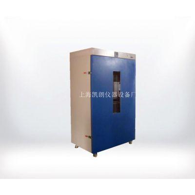 立式DHG-9425A、300℃电热恒温鼓风干燥箱、烘箱