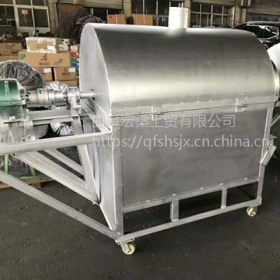 供应不锈钢 电加热 炒货机 炒芝麻瓜子花生干货机器