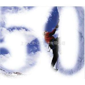油墨用钛白粉亨斯迈TR50上海元肃化工直供