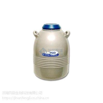 进口泰来华顿液氮罐-ls750(35升)