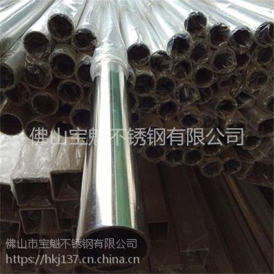 供应304不锈钢圆管25*0.9mm价格多少