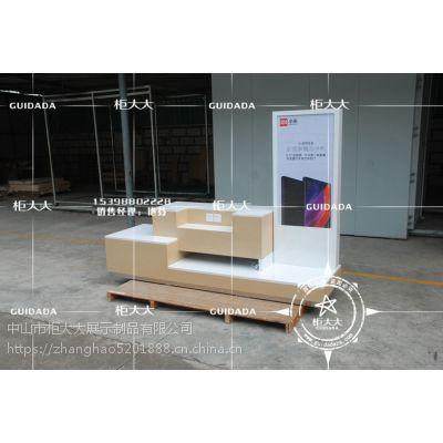 小米生态链产品体验台 手机展示柜厂家