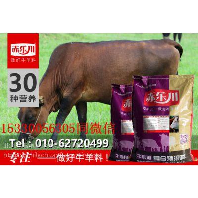 圈养肉牛精料配比方法