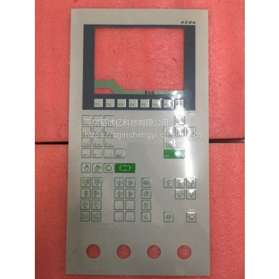 KEBA 1075按键板贴膜贴纸注塑机专用