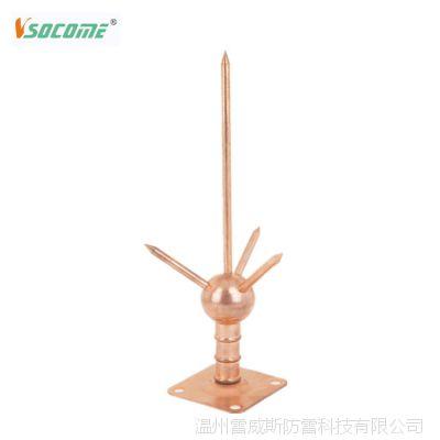 黄铜镀紫铜避雷针/普通避雷针/提前释放避雷针/防雷接地/防雷产品